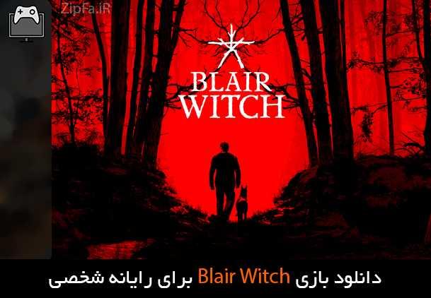دانلود بازی بازی Blair Witch