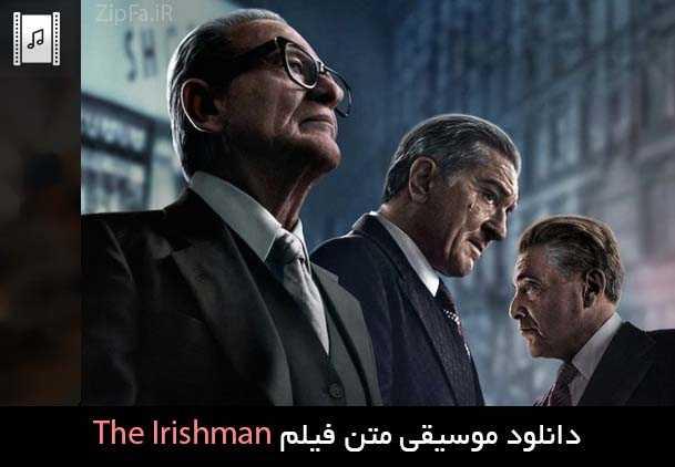 دانلود موسیقی متن فیلم The Irishman