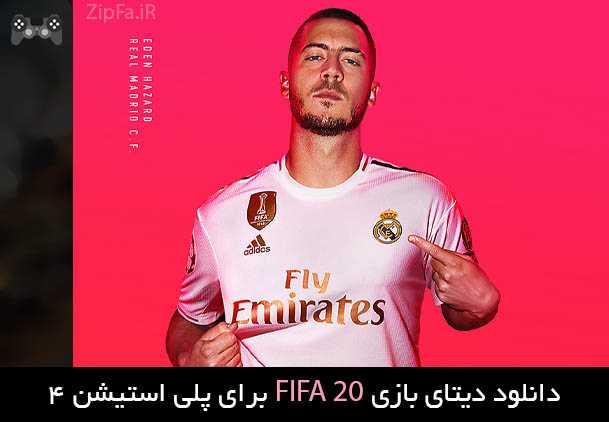 دانلود بازی FIFA 20 - فیفا 20