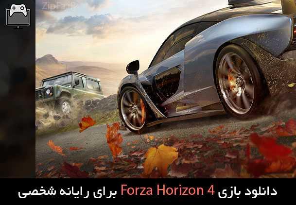 دانلود بازی Forza Horizon 4
