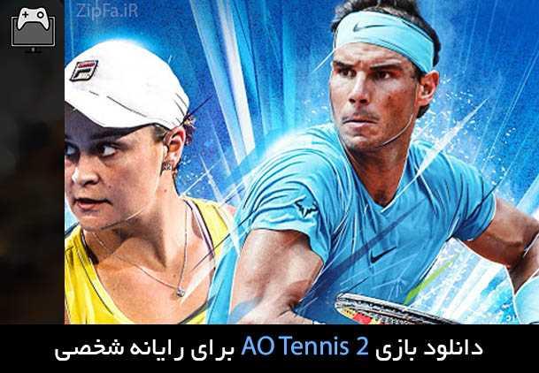 دانلود بازی AO Tennis 2