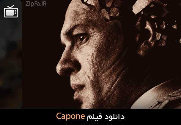 دانلود فیلم Capone