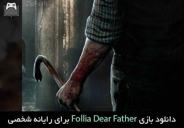دانلود بازی Follia Dear Father