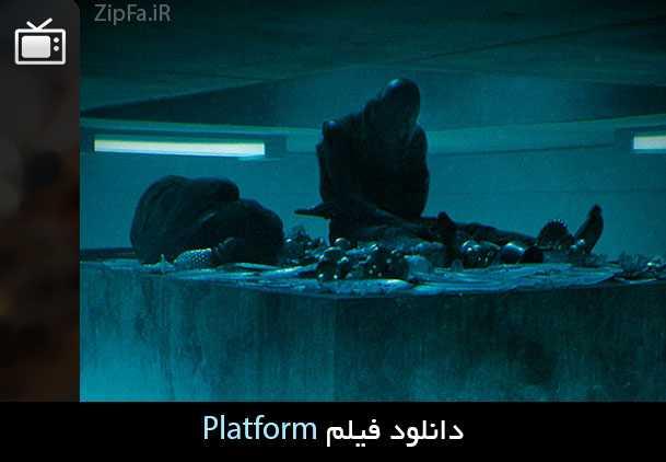 دانلود فیلم Platform