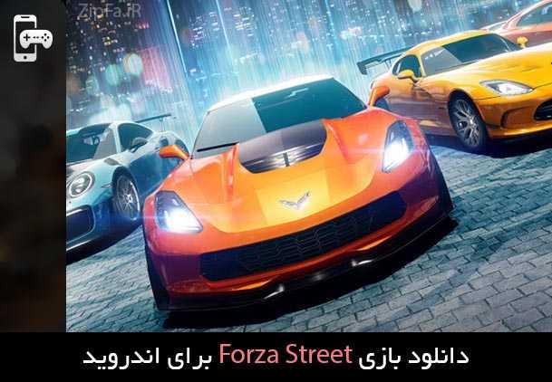 دانلود بازی Forza Street