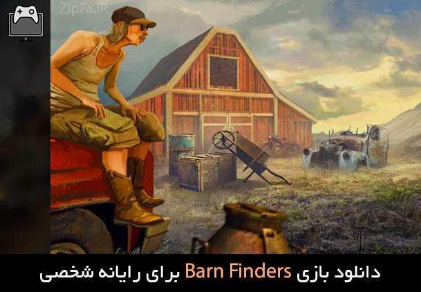 دانلود بازی Barn Finders