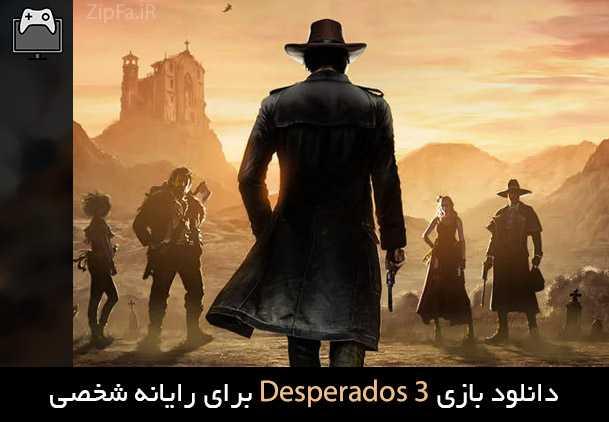 دانلود بازی Desperados 3