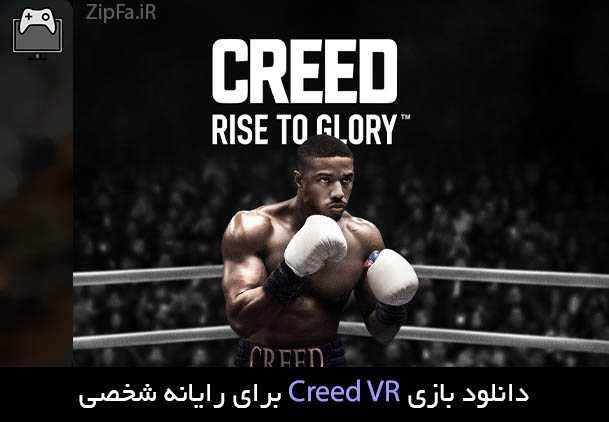 دانلود بازی Creed VR