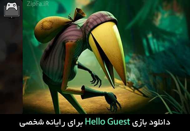 دانلود بازی Hello Guest