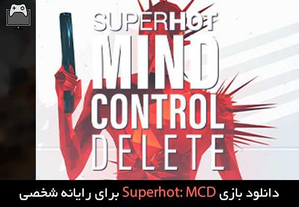 دانلود بازی Superhot: Mind Control Delete