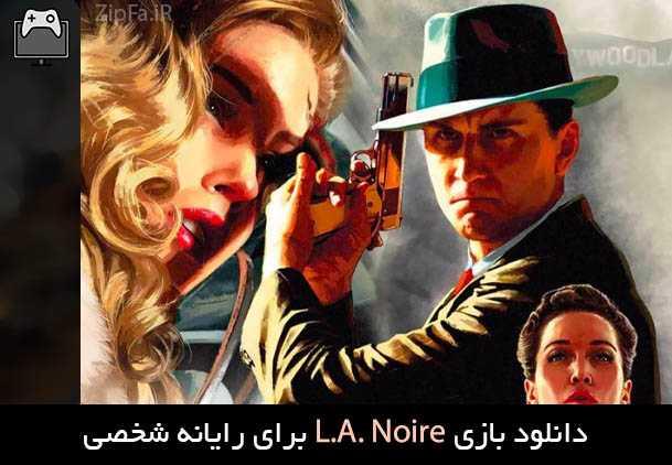 دانلود بازی L.A. Noire