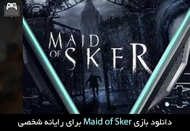 دانلود بازی Maid of Sker