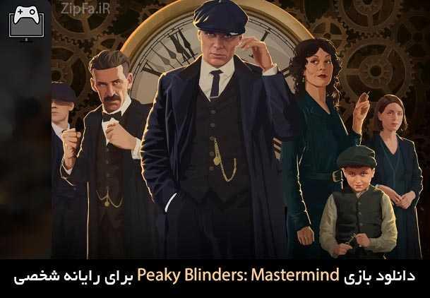 دانلود بازی Peaky Blinders: Mastermind