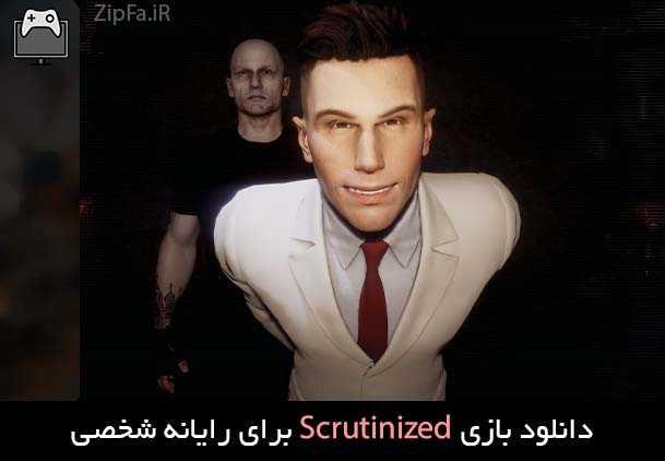 دانلود بازی Scrutinized