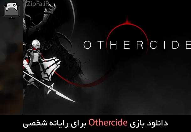 دانلود بازی Othercide