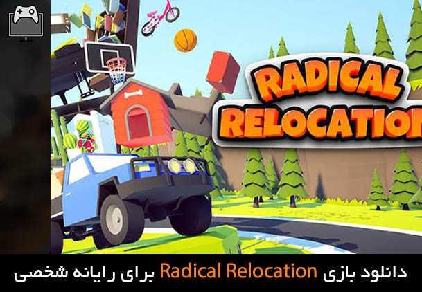 دانلود بازی Radical Relocation