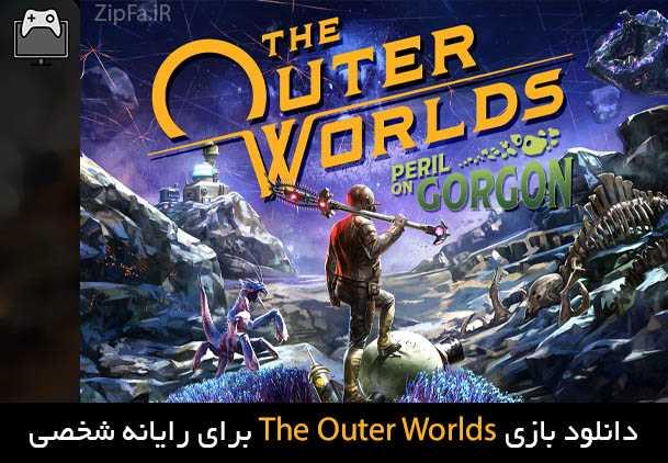 دانلود بازی The Outer Worlds