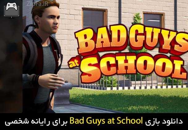 دانلود بازی Bad Guys at School