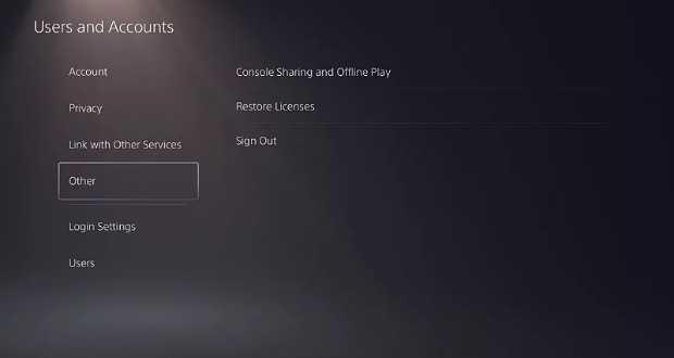 قابلیت اشتراک بازی یا همان Console Sharing در کنسول پلی استیشن 5