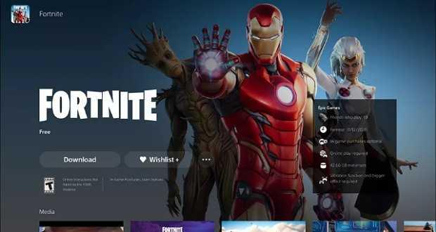 دریافت بازی Fortnite