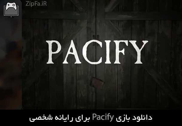 دانلود بازی Pacify